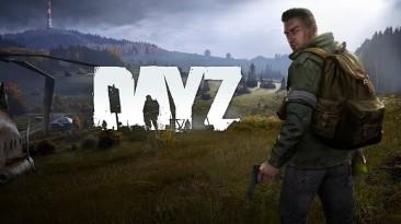 Предложение недели в PS Store - Скидка 40% на DayZ