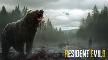 Слух: Capcom работает над Resident Evil 9