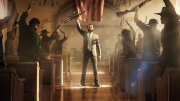 """Графические ошибки вынудили авторов Far Cry 5 сделать из игры """"День сурка"""""""