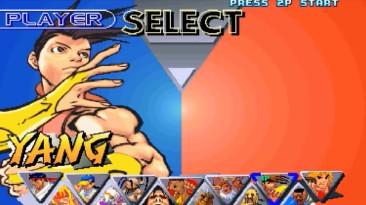 Эволюция выбор персонажей Street Fighter (1987-2018)
