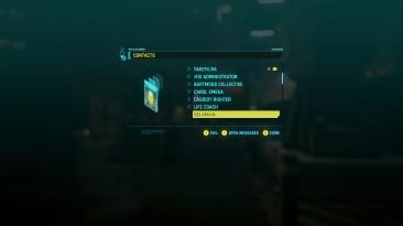 """Cyberpunk 2077 """"Желтые и голубые аватары в телефоне"""""""