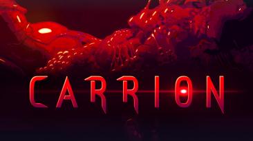 Состоялся выход хоррора Carrion