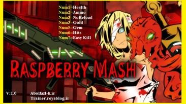 RASPBERRY MASH: Трейнер/Trainer (+7) [1.0] {Abolfazl.k}