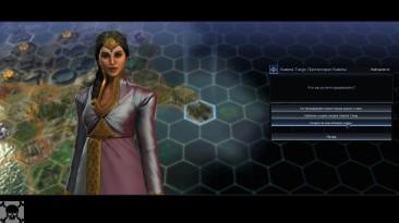 "Sid Meier's Civilization: Beyond Earth ""30 минут геймплея русской версии"""