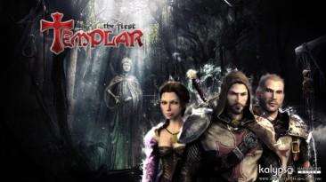 The First Templar: история сплошного предательства, поиска Грааля и самого себя