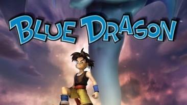 """Глава Xbox о Blue Dragon 2: """"Никогда не говори никогда"""""""