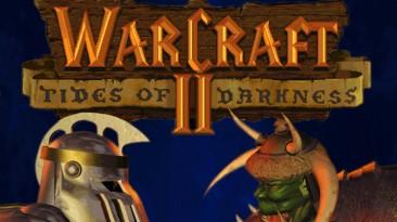 Фанаты начали работу над ремейком Warcraft II - уже доступны четыре миссии