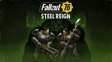 """Fallout 76: Трейлер обновления """"Власть Стали"""""""