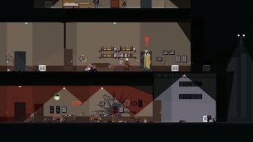 Deadbolt - Официальный трейлер