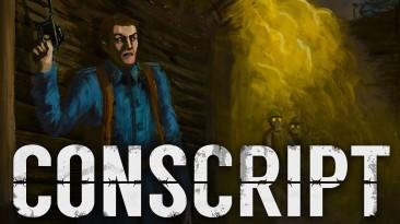 Silent Hill в траншеях Первой мировой: Анонс и первый трейлер хоррора Conscript