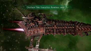 """Battlefleet Gothic Armada """"прохождение на русском уничтожить Terminus Est глава 04 - Ч10 обзор"""""""