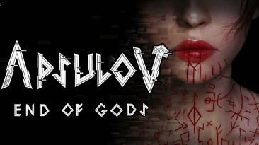 Apsulov - End of Gods. Новый мифологический хоррор в футуристическом стиле