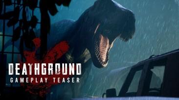 Первый трейлер геймплея для многопользовательской игры ужасов выживания динозавров, Deathground