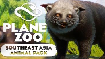 Для Planet Zoo вышел набор животных Юго-Восточной Азии и обновление 1.5