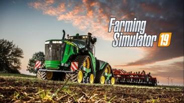 В Epic Games Store началась бесплатная раздача Farming Simulator 19