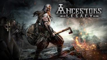 В августе Ancestors Legacy доберется до PS4 и Xbox One