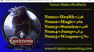 Castlevania: Lords of Shadow - Mirror of Fate HD: Трейнер/Trainer (+4) [1.0] {Abolfazl-k}