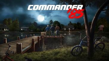 Commander '85 получил нужную сумму на Kickstarter