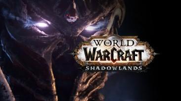 AMD продемонстрировала трассировку лучей и VRS в преддверии запуска World of Warcraft: Shadowlands