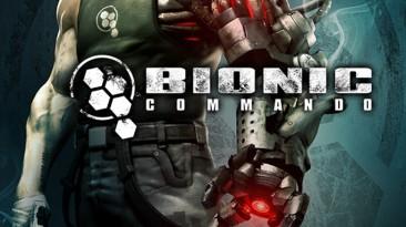 Bionic Commando: Совет (Советы и тактика к игре Eng)