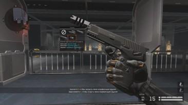 Warface Китайское бракованное - пистолет (QSZ-92) Qin-ShangZu Warface. + игра с м4а1 - самонагиб.