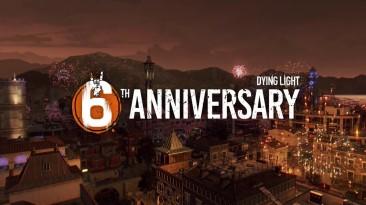 Празднование 6 годовщины Dying Light