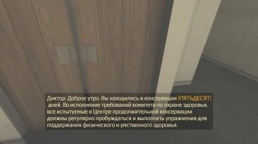 """Portal 2 """"Переработанный перевод (субтитры)"""""""