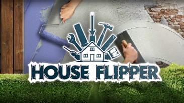 House Flipper: Трейнер/Trainer (+2) [1.17] {MrAntiFun}