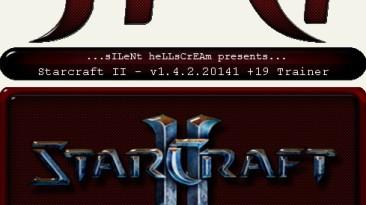 StarCraft 2 - Wings of Liberty: Трейнер/Trainer (+19) [1.4.2.20141] {HoG/sILeNt heLLsCrEAm}