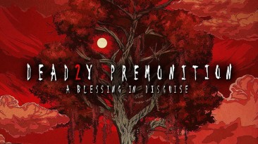 Deadly Premonition 2 обзавелась датой выхода и новым трейлером!