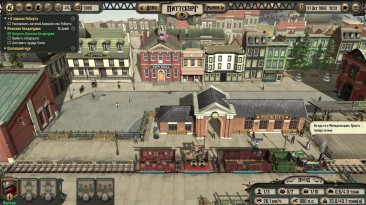 Bounty Train - обзор игры и рецензия