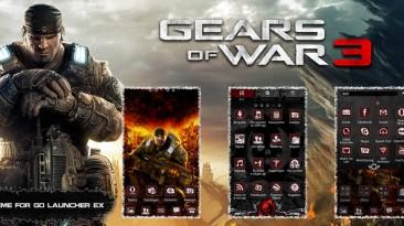 "Gears of War 3 HD - ""тема для ANDROID"""