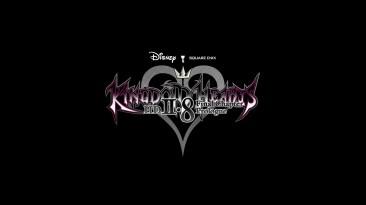 Kingdom Hearts HD 2.8 Final Chapter Prologue выйдет в Европе в январе 2017