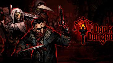 Русификатор текста для Darkest Dungeon от ZoG Forum Team
