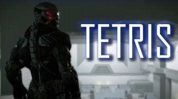 """Crysis 2 """"Тетрис [Cryger]"""""""