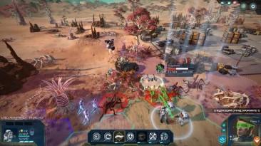 Колонизация и расширение - Age of Wonders- Planetfall