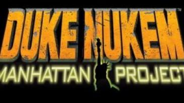 Duke Nukem: Manhattan Project - Старый ништяк