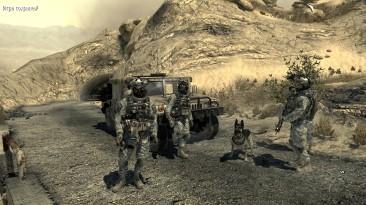 "Call of Duty: Modern Warfare 2 ""Рейнджеры вместо Shadow Company"""