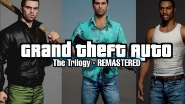 Появились слухи о разработке ремастеров GTA III, Vice City и San Andreas