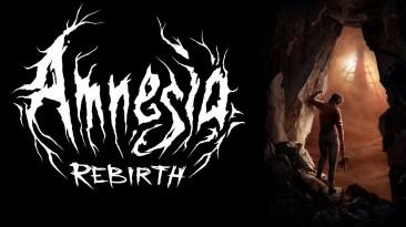 Анонсирована Amnesia: Rebirth