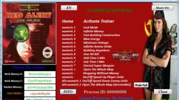Command & Conquer: Red Alert: Трейнер/Trainer (+17: Allies + Soviet) [1.0] {MaxTre}
