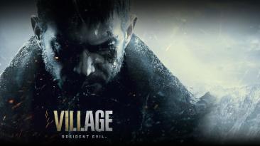 Концепт-арт Resident Evil Village раскрывает план по включению любимого фанатами персонажа