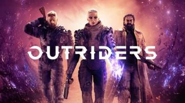 Разработчики Outriders еще не получили никаких роялти и не знают, сколько копий было продано