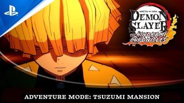 Новый трейлер Demon Slayer: Kimetsu no Yaiba демонстрирующий геймплей