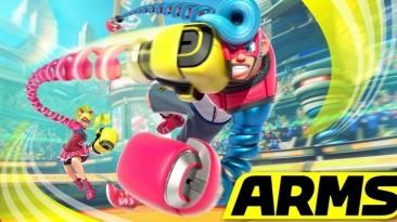 Через сутки Nintendo проведёт трансляцию Direct в честь файтинга ARMS. Будут упомянуты и другие игры