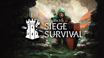 """Koch Media и Black Eye Games заключили партнерское соглашение по выпуску игры """"Siege Survival: Gloria Victis"""""""