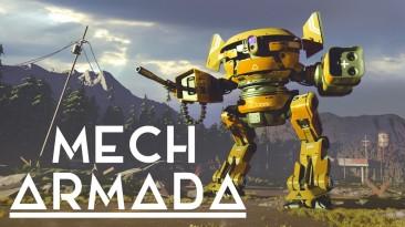 Mech Armada выйдет в ранний доступ 10 августа