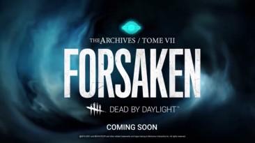 """Дата выхода Книги VII """"FORSAKEN"""" в Dead by Daylight и список всех заданий"""