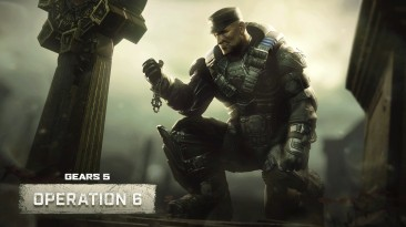 The Coalition представили 6-ую операцию для Gears 5