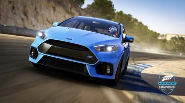 Чемпионат Forza Racing начинается 8 августа